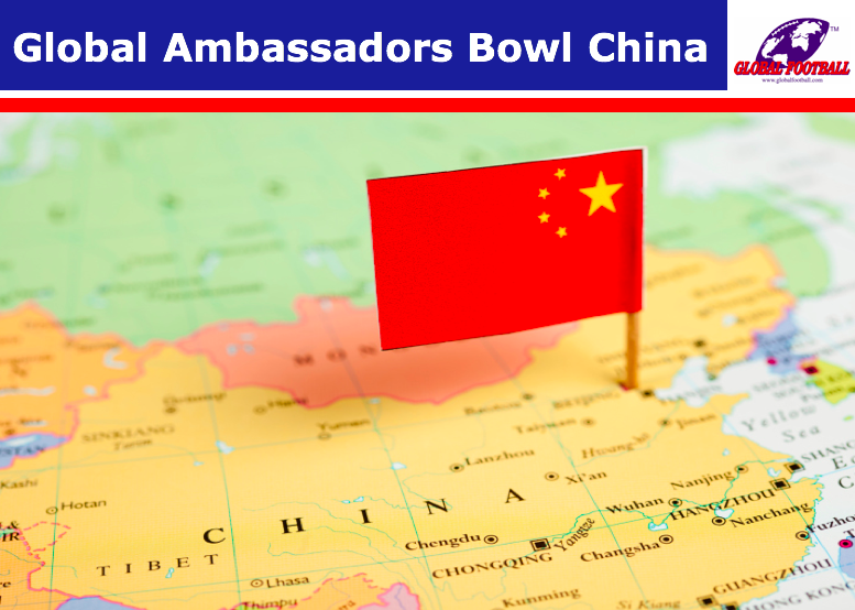 The China Bowl Blog – Part 1