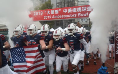 Making Ivy League History In China