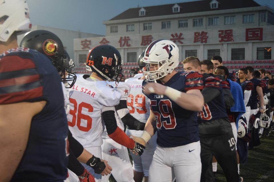 China Could Be The Next Frontier For American Football